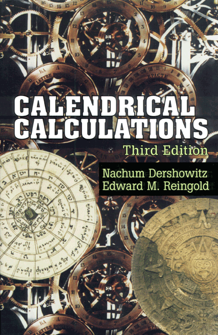 3rd Edition Cover